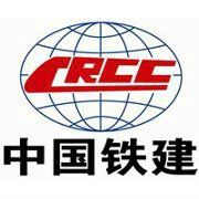 Crcc  brand, dealers, agents, distributor, products UAE